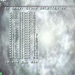 Dissidia Final Fantasy BOOT-SC