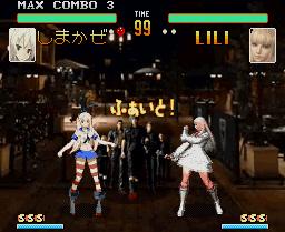 Final Fantasy XVステージ