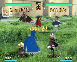 Fate/Grand Order Arcadeステージ