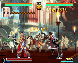 GUILTY GEAR Xrd ステージ