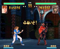 The Kung-Fu Master Jackie Chan KIM-MAREEステージ
