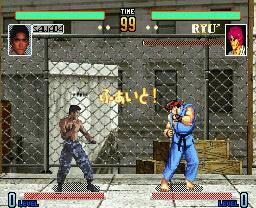拳豪Onlineステージ