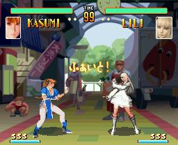 Street Fighter GoAnimate さくらステージ