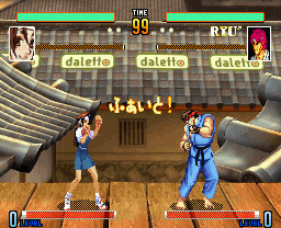 Street Fighter Online Mouse Generationステージ