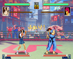 Street Fighter V ユニクロステージ