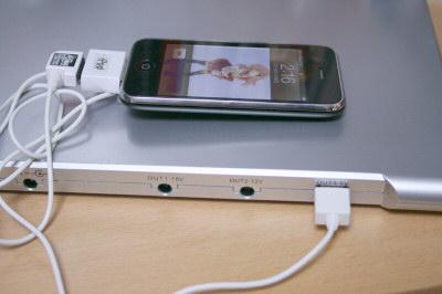iPhoneをRF608Bに接続
