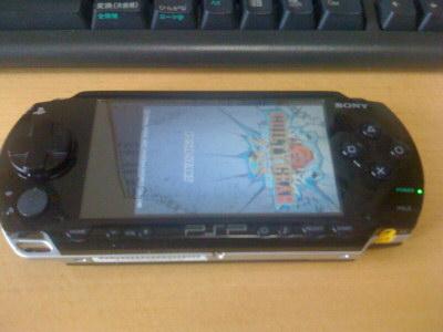 PSPでダストストライカーズ