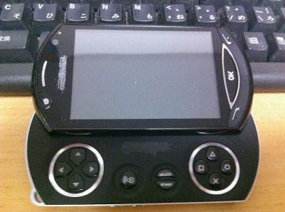 PSP OK