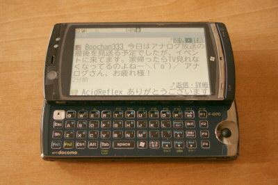 F07C imode文字