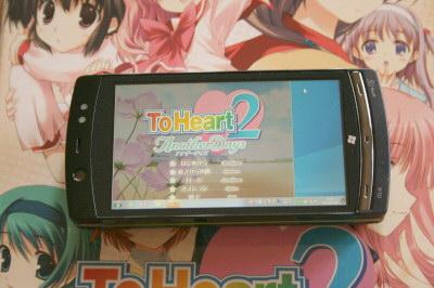 Windows 7ケータイ F-07C でToheart2AD