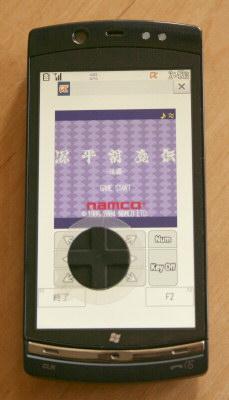 Windows 7ケータイ F-07C でiアプリ