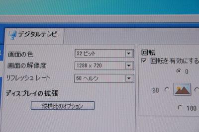 F07C画面解像度