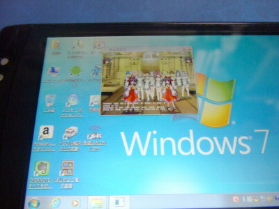 Windows 7ケータイ F-07C でMUGEN