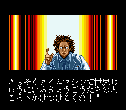 ワールドヒーローズ(SFC版)博士