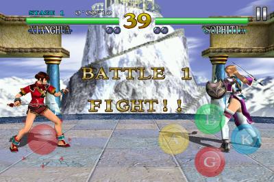 ソウルキャリバー(iPhone版) battle