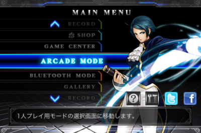 THE KING OF FIGHTERS-i mode select