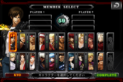 THE KING OF FIGHTERS-i char select