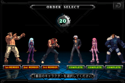 THE KING OF FIGHTERS-i キャラ順番