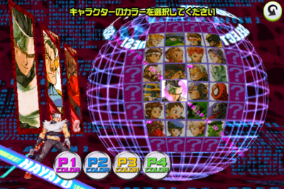 MARVEL VS. CAPCOM 2(iOS版) char select