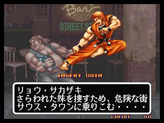 龍虎の拳 demo