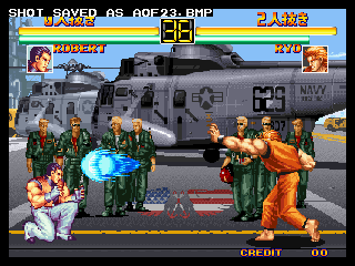 龍虎の拳 battle2