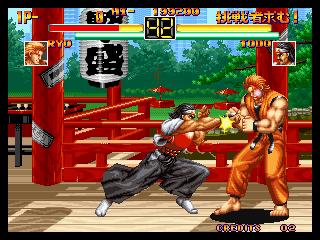 龍虎の拳 kurai