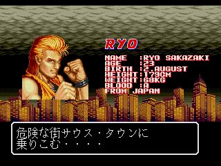 龍虎の拳(MD版) demo