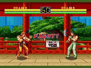 龍虎の拳(MD版) battle