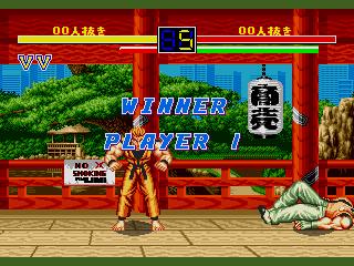 龍虎の拳(MD版) Win!
