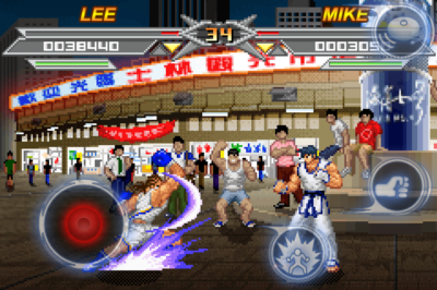赤拳道(Kung Fu Do Fighting) battle2