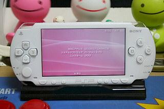 PSP ver.2.70
