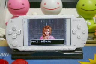 PSPでやめておにいちゃん