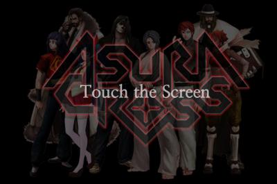 アスラクロス(Asura Cross) title