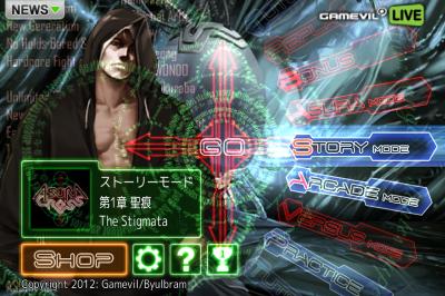 アスラクロス(Asura Cross) mode select