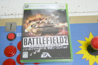 BATTLE FIELD2 MODERN COMBAT