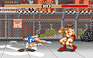 STREET FIGHTER II(AMIGA版) chunli02