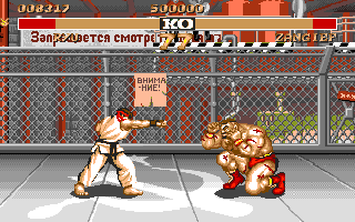 STREET FIGHTER II(AMIGA版) ryu