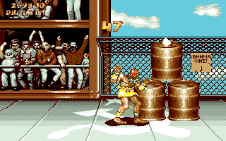 STREET FIGHTER II(AMIGA版) bonus