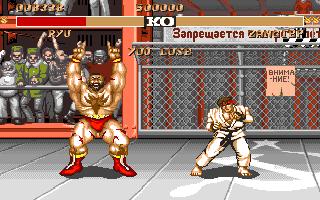 STREET FIGHTER II(AMIGA版) timeover