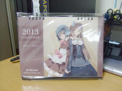DLSite.comカレンダー2013