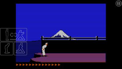karateka classic rei