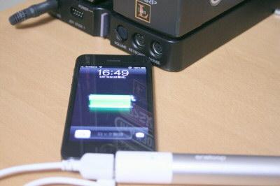 iPhone5とスティックブースター