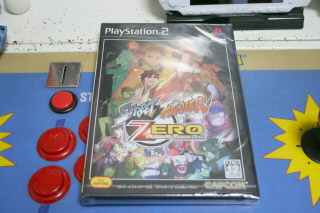 Street Fighter ZERO Fighter's Generation