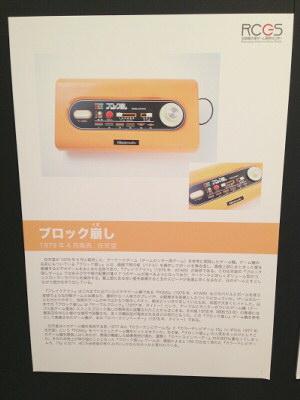 昭和なつかしのゲームゾーン03