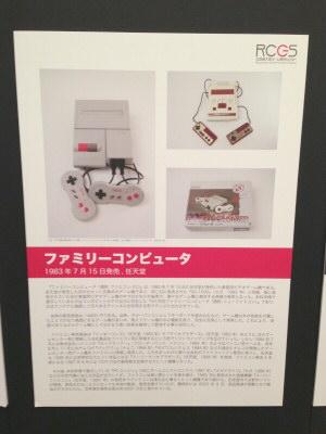 昭和なつかしのゲームゾーン04