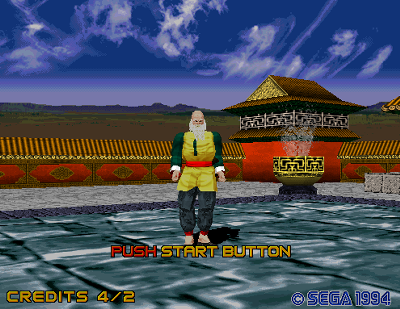 Virtua Fighter 2 demo