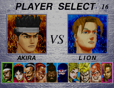 Virtua Fighter 2 select