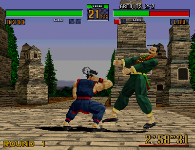 Virtua Fighter 2 battle2
