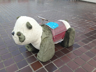 阪神百貨店 屋上遊園03