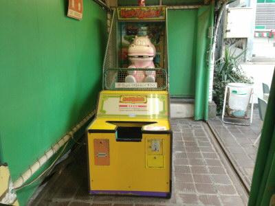 阪神百貨店 屋上遊園09